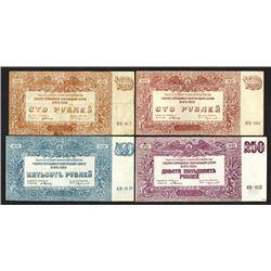 Government Bank, Treasury Notes.