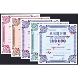 Russian Company and Cooperative Stock Certificate, 1989, Set of 5 Specimens