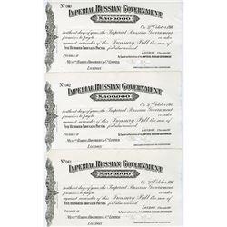 Imperial Russian Government 1915 Treasury Bill Trio.
