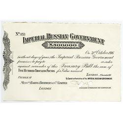 Imperial Russian Government 1915 Treasury Bill.