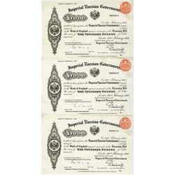Imperial Russian Government 1916 Treasury Bill Trio.