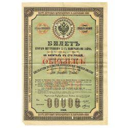 Government Bank, 1866, Specimen Bond