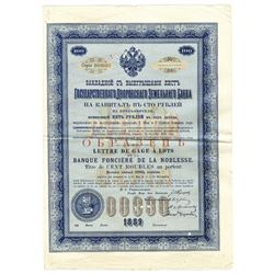 Government Bank of Nobility Land, 1889, Specimen Bond