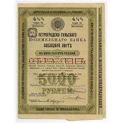 Petrograd-Tula Land Bank, 1905, Specimen Bond