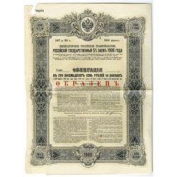 State Debt Commission, 1906, Specimen Bond
