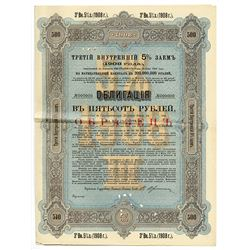 State Debt Commission, 1908, Specimen Bond
