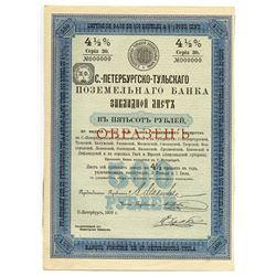 St. Petersburg-Tula Mortgage Bank, 1909, Specimen Bond