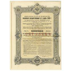 State Debt Commission, 1909, Specimen Bond