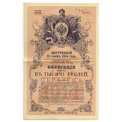 State Debt Commission, 1914, Specimen Bond
