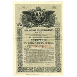 State Debt Commission, 1915, Specimen Bond