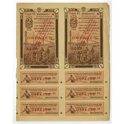 People's Committee of Finances of USSR, 1928, Uncut Specimen Bond Pair.