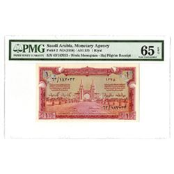 Saudi Arabian Monetary Agency, ND (1956), Issued Note