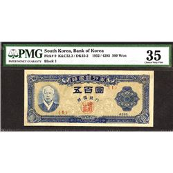 Bank of Korea. 1952 Issue.