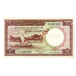 Bank of Sudan, 1962, Specimen Note