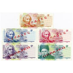 Transnistria, 2000 Issue Specimen Assortment.