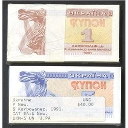 Ukrainian National Bank. 1991 Control Coupon Issue, 2 Uncirculated Packs of 100.