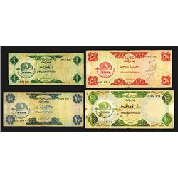 United Arab Emirates Currency Board, Lot of 4 Issued Notes