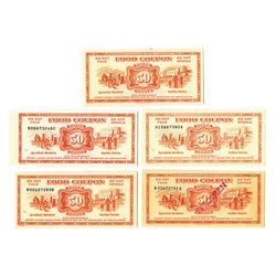 USDA Food Coupons. Quintet of $0.50 Issues including a Rare Specimen.