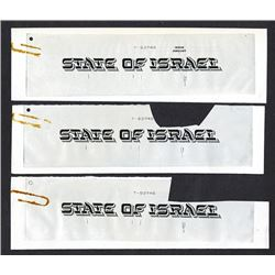 State of Israel Bond Title Proof from ABNC Archives.