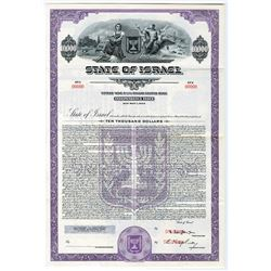 "State of Israel, 1951 ""Independence Issue"" Specimen Bond"
