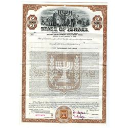 State of Israel, 1954 Specimen Bond