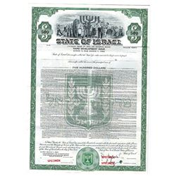 State of Israel, 1959 Specimen Bond