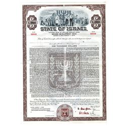 State of Israel, 1960 Specimen Bond