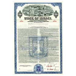 State of Israel, 1970 Specimen Bond