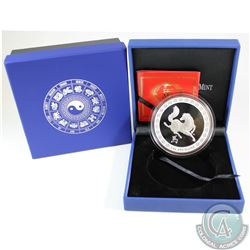 2014 Royal Australian Mint 5oz Year of the Horse .999 Fine Silver Coin in Attractive Packaging (TAX