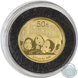 2013 China 1/10oz Fine Gold Panda in Capsule (TAX Exempt)