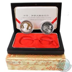 1998 Canada $5 60th Anniversary of Norman Bethune's Arrival in China Coin 2-coin Set (Tax Exempt) Pl
