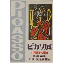 Pablo Picasso Lithograph Poster