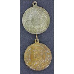 Victory 1919 Medallets