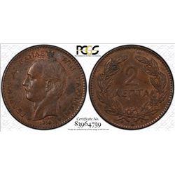 Greece 2 Lepta 1878 K AU 58