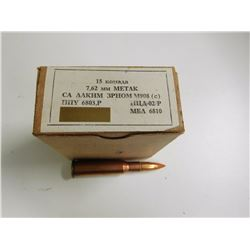 7.62 X 54 MILITARY TRACERS