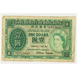 1952 HONG KONG $1 BILL