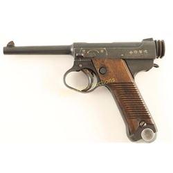 Japanese Type 14 Nambu 8mm SN: 67049