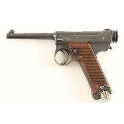 Japanese Type 14 Nambu 8mm SN: 431