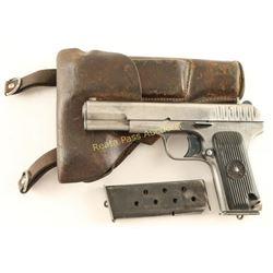 Soviet Tokarev TT-33 7.62mm SN: AM314