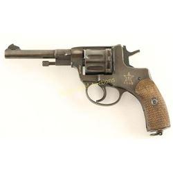 Tula Arsenal 1895 Nagant 7.62mm SN: AK550