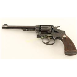 Smith & Wesson .32-20 Hand Ejector SN: 79269