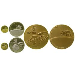 A Star Out of Jacob Medals (Israel's First Satellite) (Bronze, Silver, Gold)