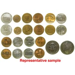 Bronze and Silver Israeli Medals