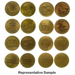 Bronze Israeli Medals (23)