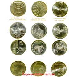 Commemorative Coinage of Israel 1958-1965