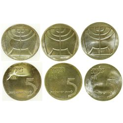 Israel 5 Lirot Coins