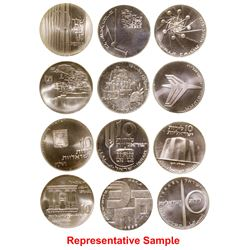 Third Israel Government Coins and Medals Corp. Binder