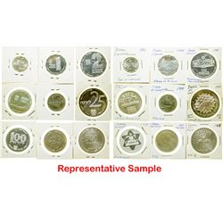 Israeli Coin Collection 1