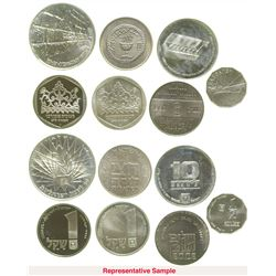 Israeli Coin Collection 2