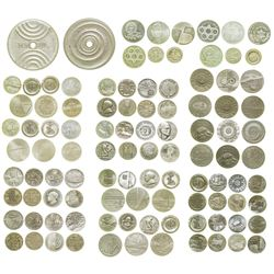 Israeli Coin Collection 3